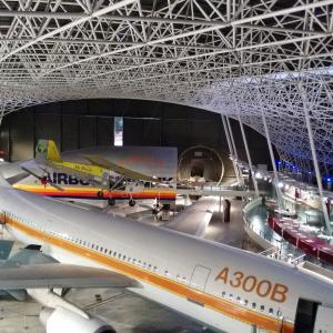 Exposition Aeronautique Aeroscopia