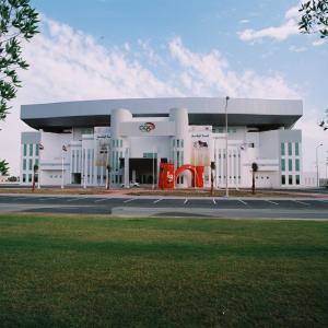 Al Rayyan Sport Hall