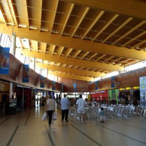 Centro Comercial Parque Rivas